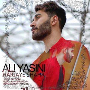 آهنگ جدید علی یاسینی بنام هر جای شهر + پخش آنلاین