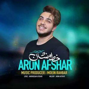 آهنگ جدید آرون افشار بنام خط و نشان + پخش آنلاین