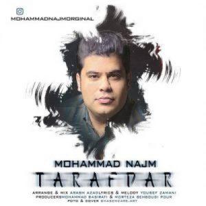 آهنگ جدید محمد نجم بنام طرفدار + پخش آنلاین