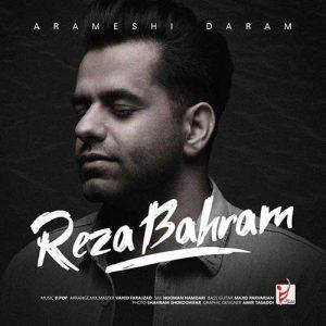 آهنگ جدید رضا بهرام بنام آرامشی دارم + پخش آنلاین