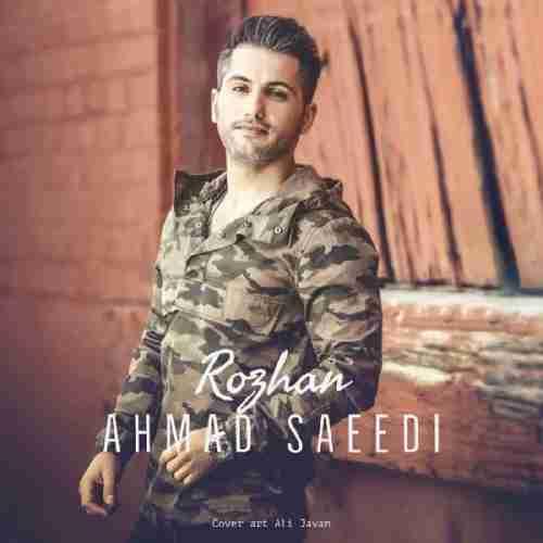 آهنگ جدید احمد سعیدی بنام روژان + پخش آنلاین