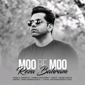آهنگ جدید رضا بهرام بنام مو به مو + پخش آنلاین