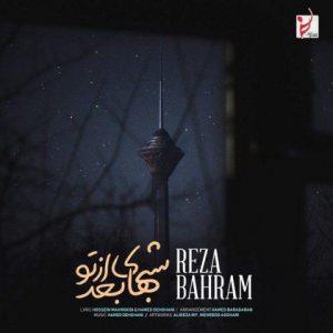 آهنگ جدید رضا بهرام بنام شبهای بعد از تو + پخش آنلاین