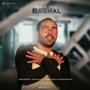 آهنگ جدید احمد سولو بنام بغل + پخش آنلاین
