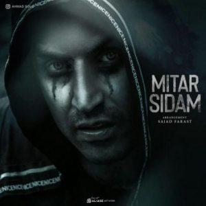آهنگ جدید احمد سولو بنام میترسیدم + پخش آنلاین