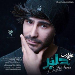 آهنگ جدید علی پارسا بنام دلبر + پخش آنلاین