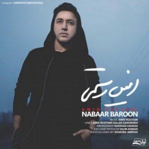 آهنگ جدید امین رستمی بنام نبار بارون + پخش آنلاین