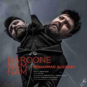 آهنگ جدید محمد علیزاده بنام بارون نم نم + پخش آنلاین