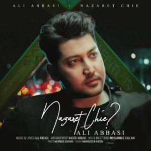 آهنگ جدید علی عباسی بنام نظرت چیه + پخش آنلاین