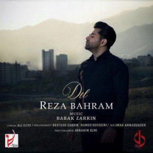 آهنگ جدید رضا بهرام بنام دل + پخش آنلاین