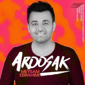 آهنگ جدید میثم ابراهیمی بنام عروسک + پخش آنلاین