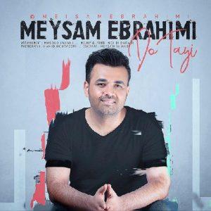 آهنگ جدید میثم ابراهیمی بنام دوتایی + پخش آنلاین