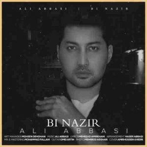 آهنگ جدید علی عباسی بنام بی نظیر + پخش آنلاین