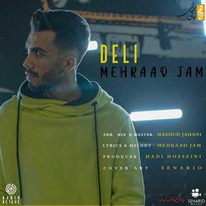آهنگ جدید مهراد جم بنام دلی + پخش آنلاین