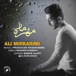 آهنگ جدید علی میرکریمی بنام مهره مار + پخش آنلاین