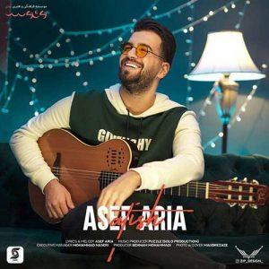 آهنگ جدید آصف آریا بنام آتیش + پخش آنلاین