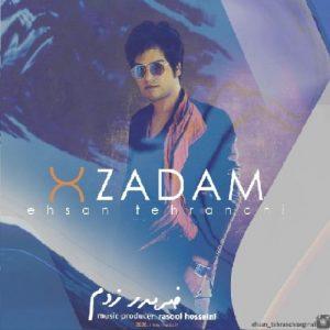 آهنگ جدید احسان تهرانچی بنام ضربدر زدم + پخش آنلاین
