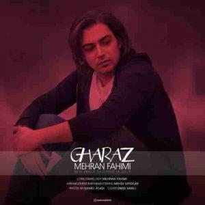 آهنگ جدید مهران فهیمی بنام غرض + پخش آنلاین