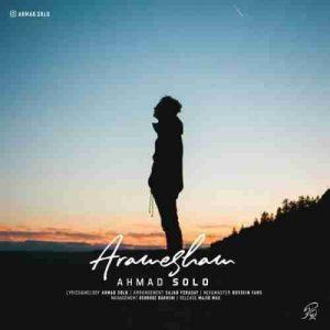 آهنگ جدید احمد سولو بنام آرامشم + پخش آنلاین
