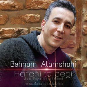 آهنگ جدید بهنام علمشاهی بنام هر چی تو بگی + پخش آنلاین