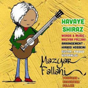 آهنگ جدید مازیار فلاحی بنام هوای شیراز + پخش آنلاین