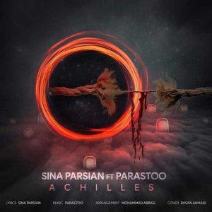 آهنگ جدید سینا پارسیان بنام آشیل + پخش آنلاین