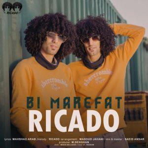 آهنگ جدید ریکادو بنام بی معرفت + پخش آنلاین