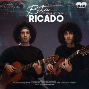 آهنگ جدید ریکادو بنام بیتا + پخش آنلاین