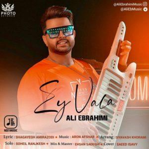 آهنگ جدید علی ابراهیمی بنام ای ولا + پخش آنلاین