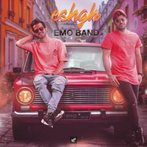 آهنگ جدید Emo Band بنام عشق + پخش آنلاین