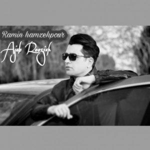 آهنگ جدید رامین حمزه پور بنام عجب روزیه + پخش آنلاین