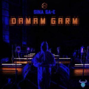 آهنگ جدید سینا ساعی بنام دمم گرم + پخش آنلاین
