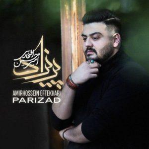 آهنگ جدید امیرحسین افتخاری بنام پریزاد + پخش آنلاین