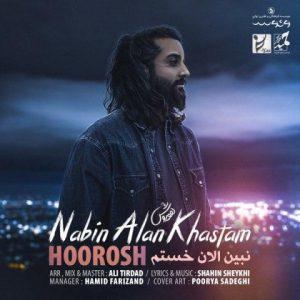 آهنگ جدید هوروش بند بنام نبین الان خستم + پخش آنلاین